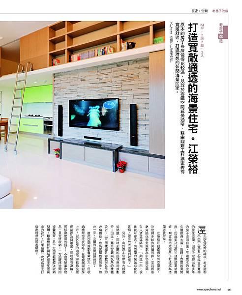 居逸-老房子改造-P1.jpg