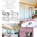 居逸-老房子改造-P2.jpg