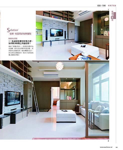 居逸-老房子改造-P3.jpg
