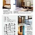#107期居逸-現代系-我的風格秘技_頁面3.jpg