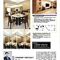 230-233 居逸-現代系-我的設計觀_頁面2.jpg
