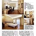 230-233 居逸-現代系-我的設計觀_頁面3.jpg