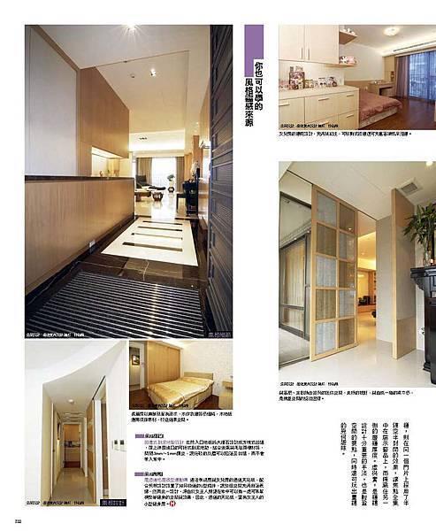 230-233 居逸-現代系-我的設計觀_頁面4.jpg