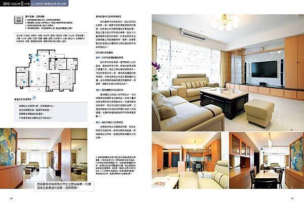 023-江榮裕-8p-new_頁面_4.jpg