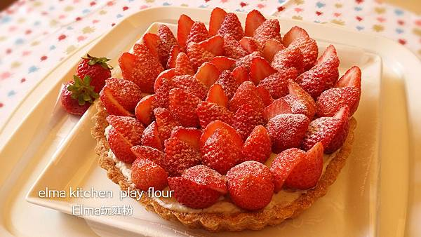 馬斯卡彭草莓塔28.jpg