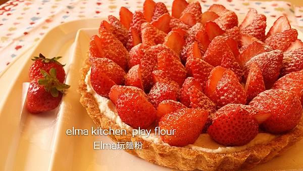馬斯卡彭草莓塔29.jpg