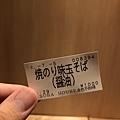 IMG_0365.JPG