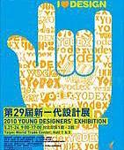 2010海報.jpg