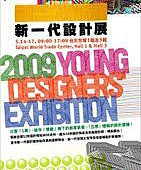 2009海報.jpg