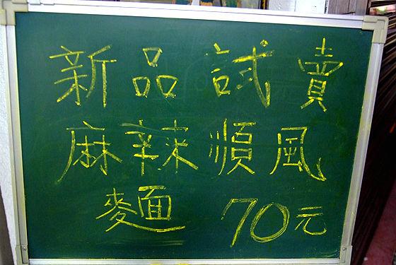 DSCF0333_副本