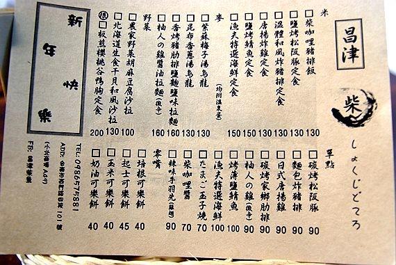 DSCF0867_副本