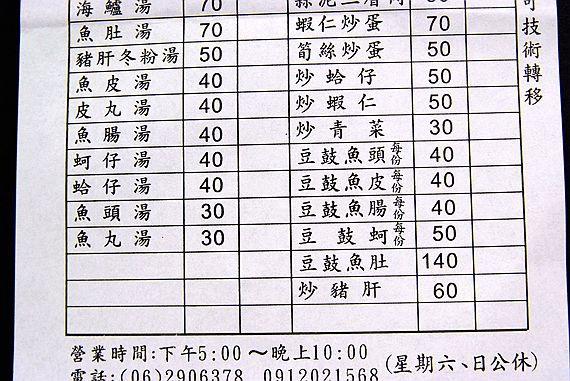 DSCF1067_副本