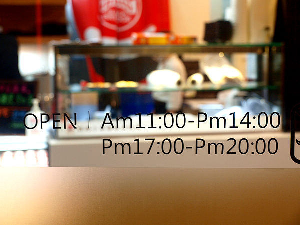 P6020879
