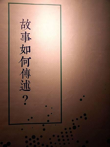 P2179825_副本.jpg