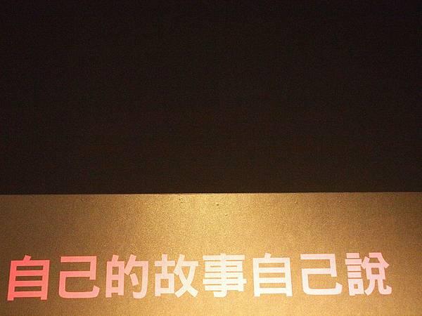 P2179828_副本.jpg