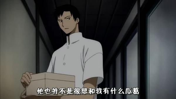xxxHOLiC春夢記 01