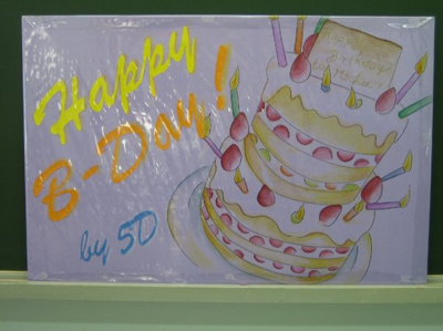 班主任的生日卡