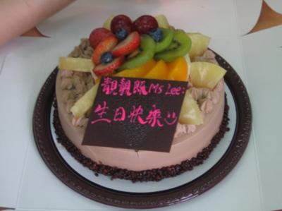 班主任的生日蛋糕