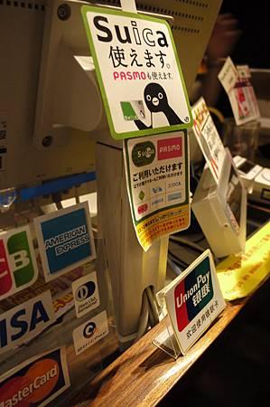 SUICA ,真的很好用,便利商店也可以用這張卡結帳,前提是你要有足夠的錢啦
