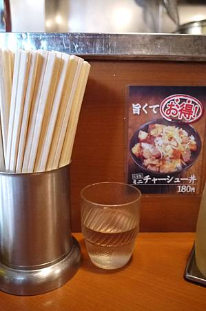 """前方的是 """"迷你叉燒丼"""""""