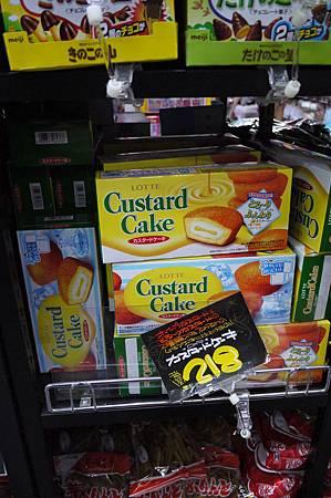 這個還蠻好吃,還可以冰在冷凍庫喔
