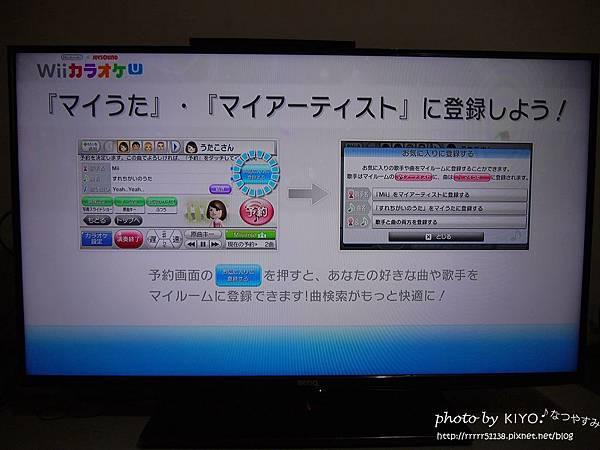 P1080365.jpg