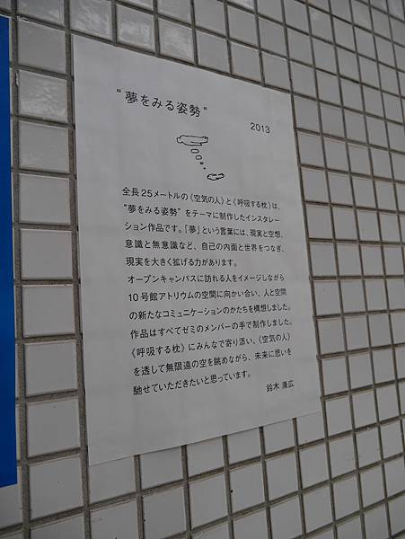 P1070678.JPG