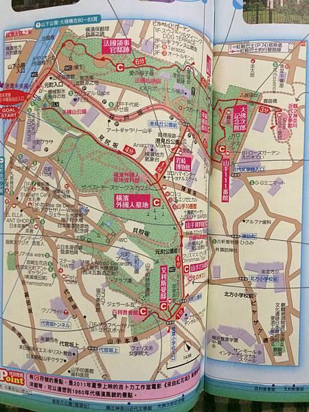 橫濱山手公園.JPG