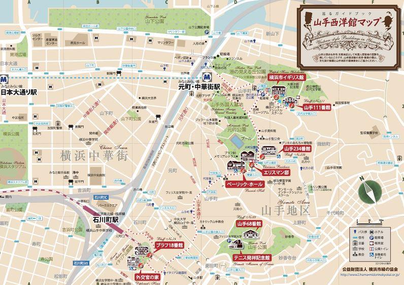山手西洋館地圖.JPG