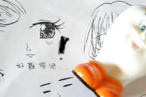 古代少女眼睛
