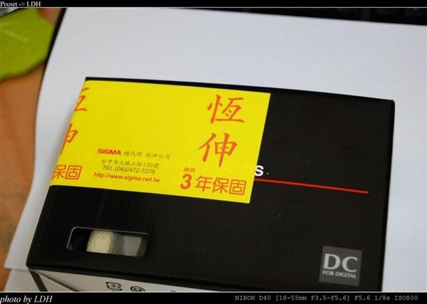 DSC_0040_nEO_IMG.jpg