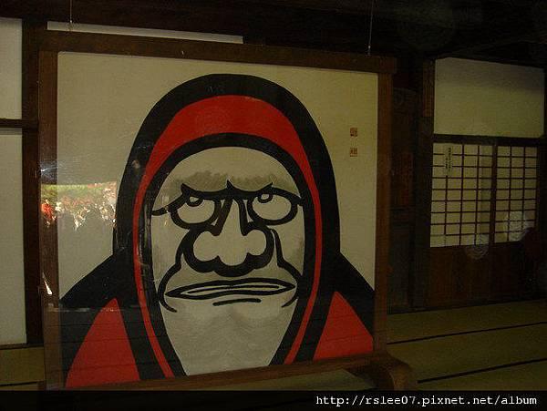 京都DAY 1 (04).JPG