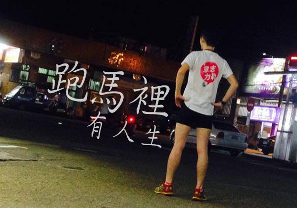 20160920_生活封面.jpg
