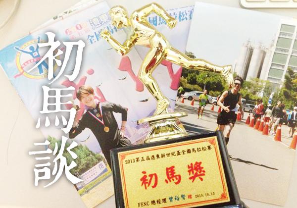20160927_生活封面.jpg