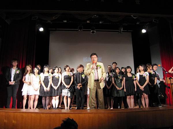 第二屆廣播劇團.JPG