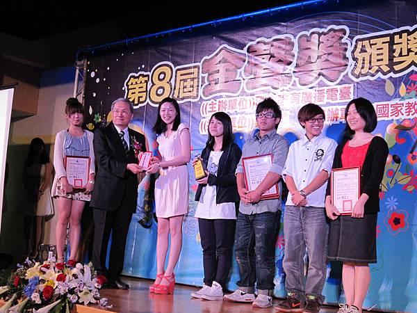 金聲獎2.JPG