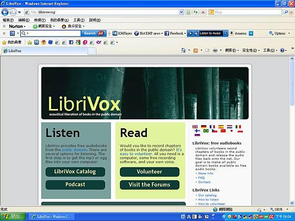 LibriVox free audiobooks.bmp
