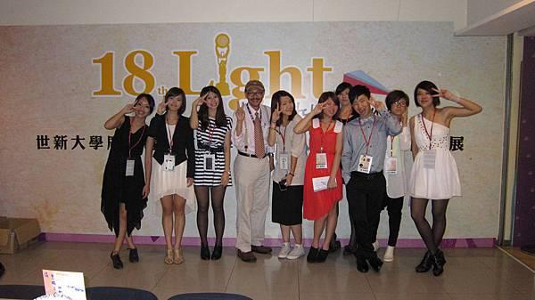 畢展小組2012