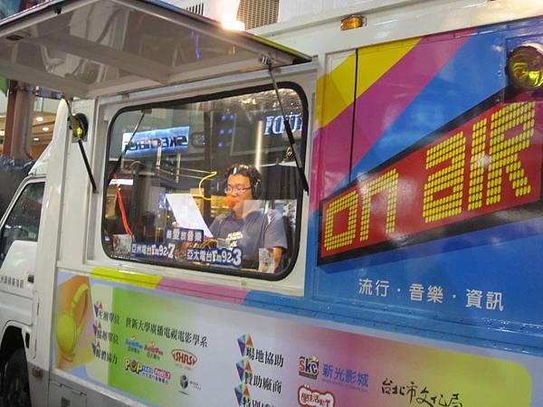 廣播車.JPG