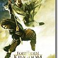 forbidden-kingdom-poster