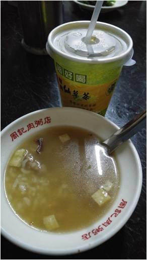 porridge .jpg