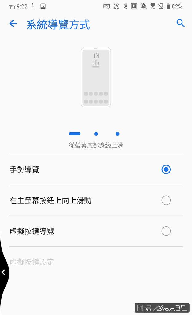 Screenshot_20191007-212211043.jpg