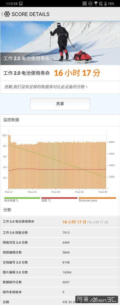 Screenshot_20190930-153406856.jpg