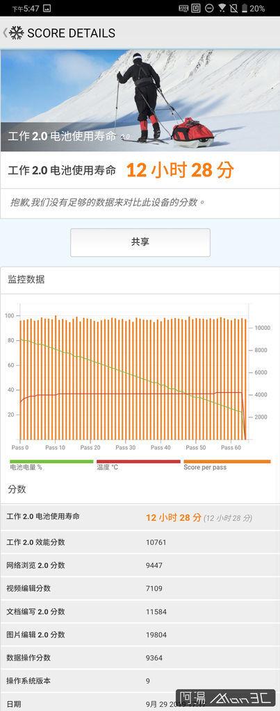 Screenshot_20190929-174705551.jpg