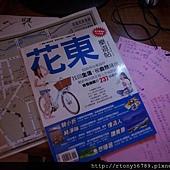 IMGP9480.jpg