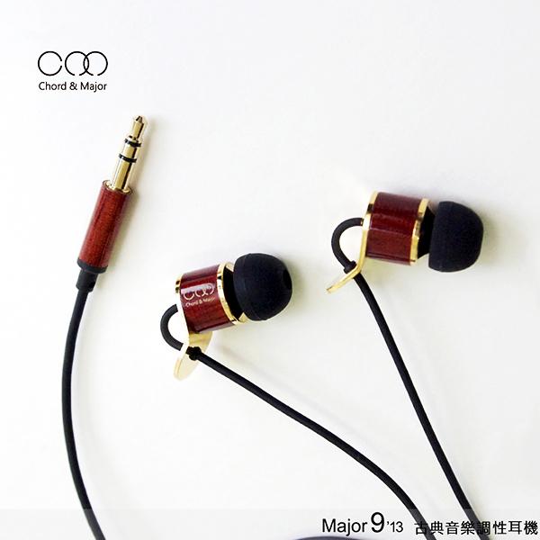 Chord Major 9th 13 入耳式耳機 古典.jpg