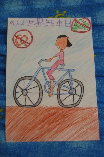 單車多上路,減少CO2~