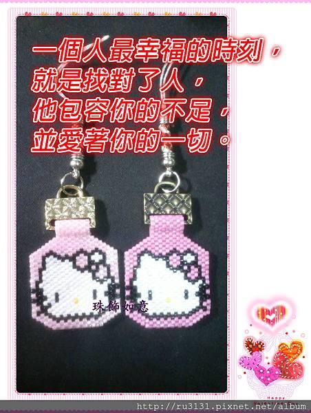 粉色kitty雙面450.jpg