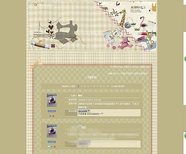 留言板預覽06-2.jpg
