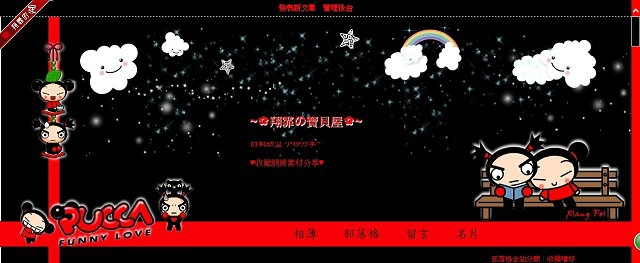 痞客預覽9-01